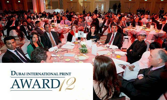 dubai international print award 2013 gold award winner